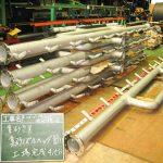 官公庁向け低圧集砂装置製作   株式会社 タニキカン 制作実績