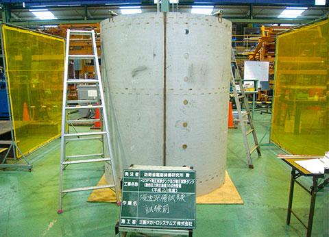 耐圧試験タンク及び耐圧試験タンク(動的圧力発生装置)保護管製作 | 株式会社タニキカン 制作実績